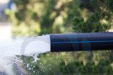 建筑用PE给水管,自来水供水PE管材