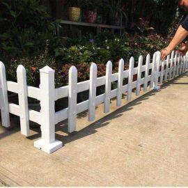 辽宁抚顺草坪护栏围栏栅 护栏pvc栅栏