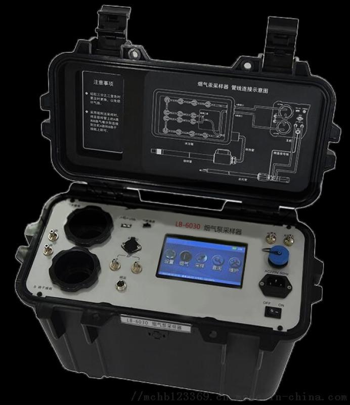LB-6030型烟气**采样器