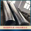 合金钢厚壁管