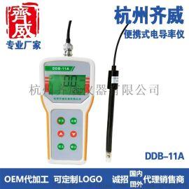 杭州齐威便携式电导率仪DDB-11A