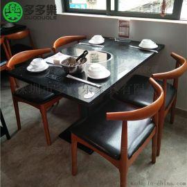 厂家方形火锅大理石餐桌烧烤火锅桌定做