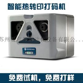 【进口技术,免费试机】多米诺热转印打码机V20I