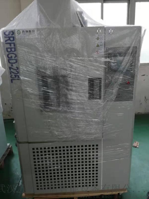高低溫箱維修