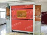 焊接防護安全門,快速門