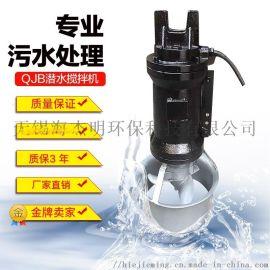 5千瓦不锈钢潜水搅拌机