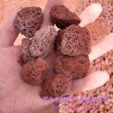 紅色火山石 黑色火山石 多孔火山石顆粒 火山岩濾料