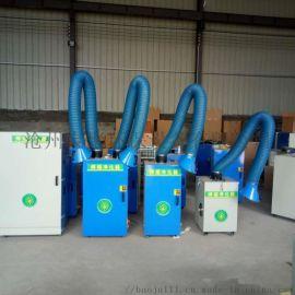 移动式焊烟净化器 双臂焊烟净化器厂家介绍