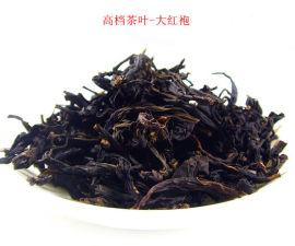早市夜市地摊大红袍茶叶10元模式多少钱