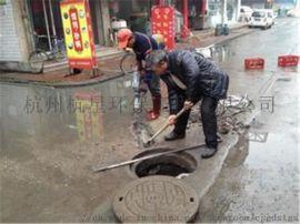 杭州下沙管道疏通,下沙下水管道疏通