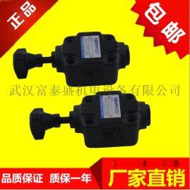 供应DBW20BDBW25B先导式溢流阀电磁阀/压力阀