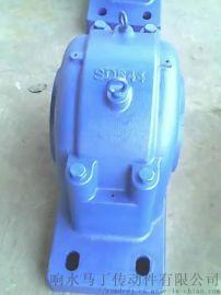 响水轴承座生产厂家专业生产剖分式轴承座SD3034