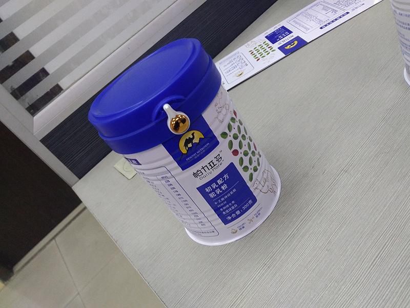 骆驼奶粉铁罐/驼奶粉包装定制