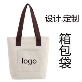 展会礼品帆布袋帆布包可定制logo上海方振