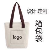 展會禮品帆布袋帆布包可定製logo上海方振
