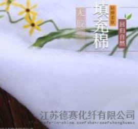 涤纶短纤  珍珠棉