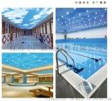 爲什麼要選擇鋼結構整體游泳池
