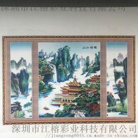 东莞江榕智能墙体设备无需人工操作简单喷绘途径多