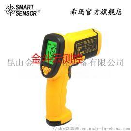 希玛AS872D工业级红外线测温仪高温电子温度计手持高精度测温枪