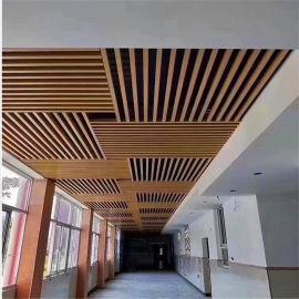 木纹铝方管格栅 店招仿木纹铝方通格栅