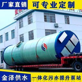 一体化提升泵站组装后成品出厂