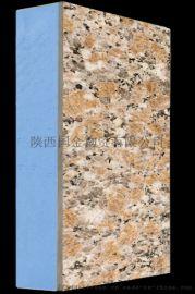 陶瓷薄板保温装饰一体板怎么样?