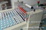 原片玻璃贴膜机,镜片玻璃贴膜机,防尘防爆贴膜机