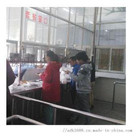 宁夏自助售饭机批发 餐厅扫码刷卡自助售饭机