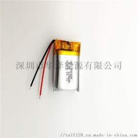 3.7V聚合物锂电池901925-400mah