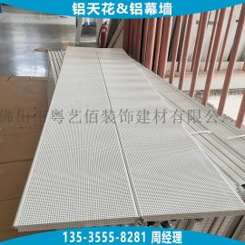 工程微孔铝条扣板 会议室微孔铝扣板 集成吊顶铝条板