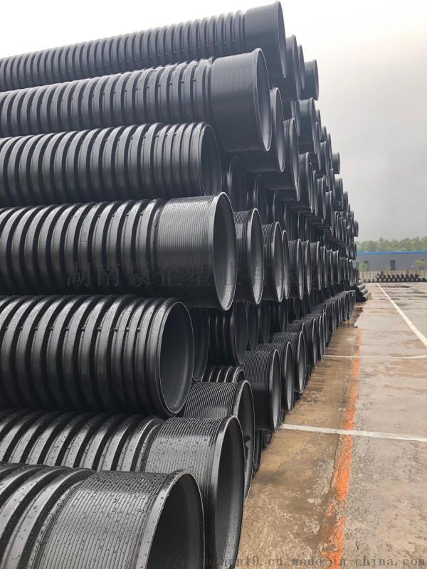 湖南长沙HDPE双壁波纹管排污管市政管道波纹管