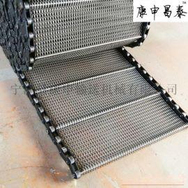 清洗机链板输送带 冲孔链板输送带