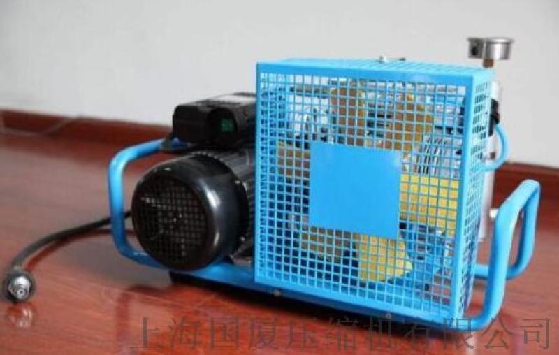 四川250公斤空气压缩机