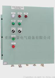 重庆船舶SBH污水处理装置,船用控制柜 低压成套控制柜,