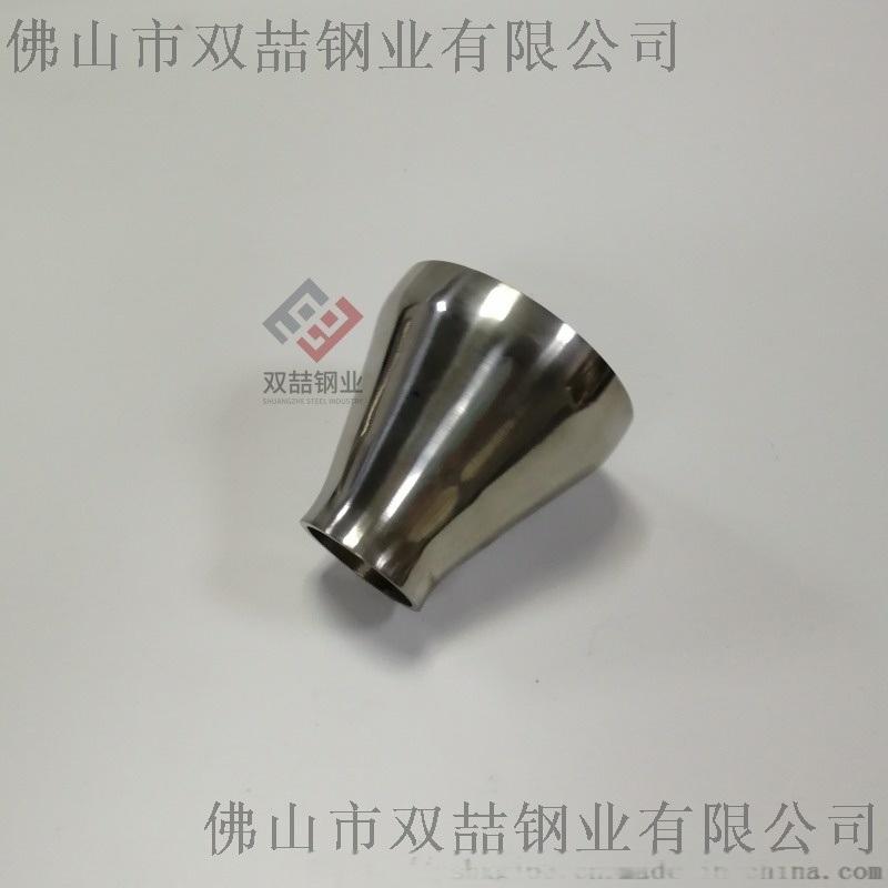 不锈钢管件, 不锈钢大小头, 316L不锈钢异径管