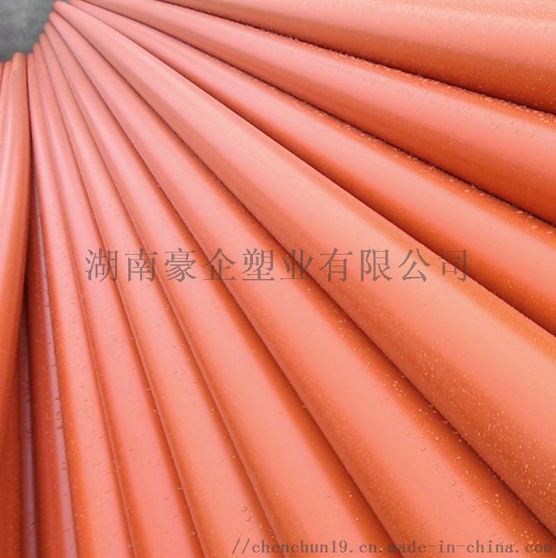 湖南PVC-C高压电力管PVC110PVC电力管
