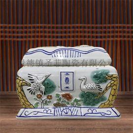 骨灰盒迁坟捡骨罐大中殡葬瓷器坛陶瓷小号瓷器罐