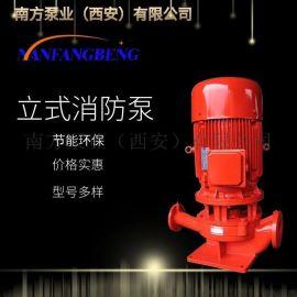 消防泵单级供用清水排污厂家直销