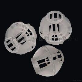 pp球多面空心球填料塑料球