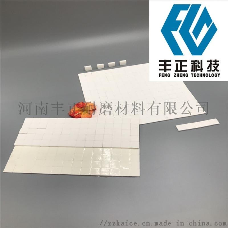 氧化铝耐磨陶瓷片 耐磨陶瓷贴片