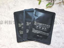 彩印复合胶袋—面膜袋
