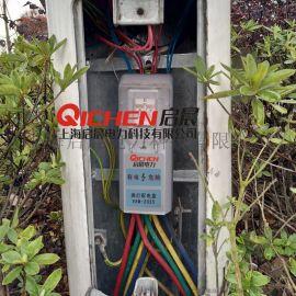 EKM2035 路灯接线盒厂家