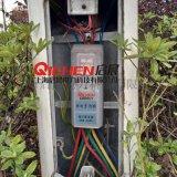 EKM2035 路燈接線盒廠家