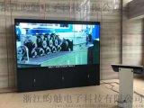高清监视器拼接大屏幕落地机