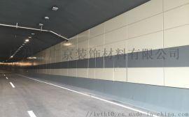 隧道装修装饰用新型墙体建材搪瓷钢板幕墙