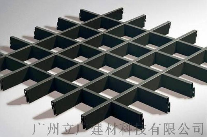 办公室铝天花集成吊顶工程铝扣板0.8厚铝扣板600x600全套配件材料