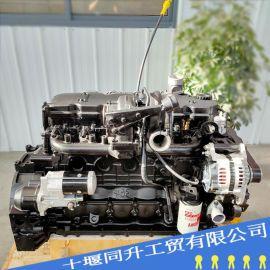 康明斯QSB6.7发动机 挖掘机6D107发动机