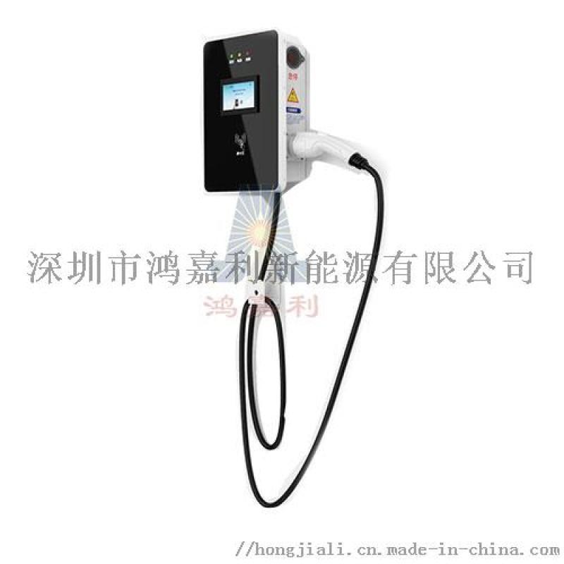新能源汽车充电桩品牌