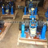 小型玻璃管磁选机 XCGS*50磁选机 矿石磁选机