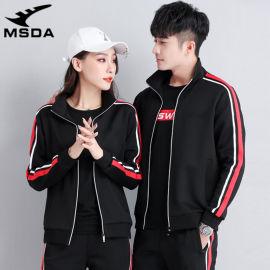 运动套装男春秋季女外套特色团体服工作外套定制
